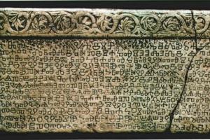 Die aus dem Jahr 1100 stammende Tafel von Baska (Insel Krk) ist eines der bedeutendsten Fundstücke zur Sprache (glagolitische Schrift) und Kultur der Kroaten