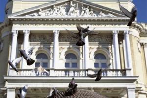 roatisches Nationaltheater